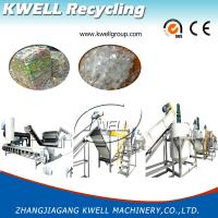 Waste Pet Plastic Bottle/Flakes Washing Machine/Recycling Line/Plant Manufactures