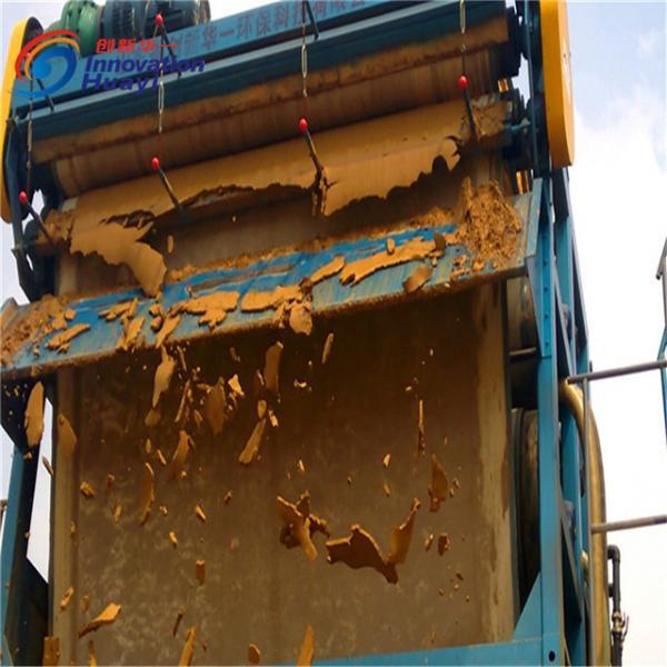 Quality Less Chemicals Belt Filter Press Sludge Dewatering / Solid Liuqid Separation for sale