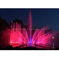 Led Lighting Musical Water Fountains Decoration Beautiful Water Fountain Show Manufactures