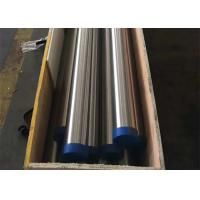 X1CrNiMoN25-22-2 1.4466 Stainless Steel Round Bar , Urea Grade Stainless Steel Manufactures