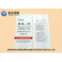 PE Side Gusset FFS Form Fill Seal Film Packaging Heavy Duty Bag 3 Layer Printed Manufactures