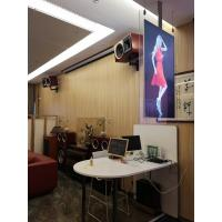 China 55inch black white QLED android system free standing roof mounting LCD Digital Signage with Super Slim Glass Frame on sale