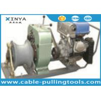 China 3 Ton Belt-driven Yamaha Gasoline Power Winch for Pulling and Lifting on sale