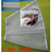 100% Polyester Flour Mesh Manufactures