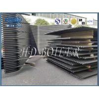 China Steel Water Wall Panels Membrane Type Pin Type For CFB With Natural Circulation on sale