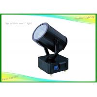 Ip44 Cool White Outdoor Search Lights Xenon Lamp 1kw 800 Hours Lifepan Glass Cover