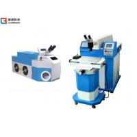 Automatic Steel / Jewelry Soldering Machine Water - Cooled Speed Laser Welding Manufactures