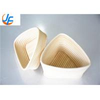 Handmade baking washable plastic rattan baking bread basket for industry/home Manufactures