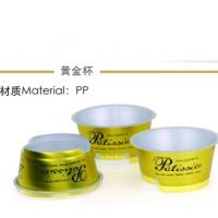 High-Grade Golden Color 140ml PP Plastic Ice Cream Cups Packing Container Manufactures