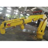 Buy cheap Pedestal Mounted Hydraulic Folding Crane Custom Design Operate Conveniently from wholesalers