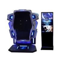 360 Kingkong Coin Operated 9d Vr Arcade Game Machine 3d Movies 9d Vr Virtual Reality Games Manufactures