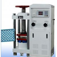 Electronic Universal Testing Machine , 25MPa Computer Controlled Tensile Testing Equipment