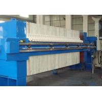 Program Controlled Auto1500 Membrane Filter Press with Cloth Wash System And Drip Tray Manufactures