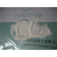 Polystyrene Flame Retardant Powder Manufactures