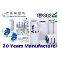 Easy tear paper super sticky Double sided tissue tape , office 2 sided tapes Manufactures