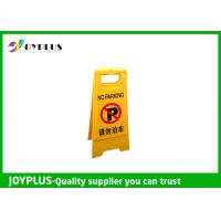Quality Light Weight Portable No Parking Signs , Folding Floor Signs PP Material for sale