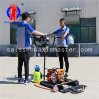 BXZ-2 imported power double knapsack core drill rig Portable sampling rig 25m deep Manufactures