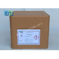 Electronic Grade Chemicals Mixed With Heterocyclic Monomer 77214-82-5 Manufactures