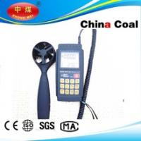 Wind Speed Meter Thermometer from china coal