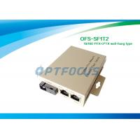 China Silver Single Mode Fiber Optic Switch , performance optical fibre switch Wall Hung TYPE wholesale