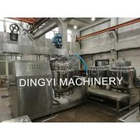 Ointment Vacuum Mixer MachineHigh Shear Emulsifying 500L Capacity CE Certificated Manufactures