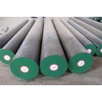 Hot Work Tool Steel Bar H21 Manufactures