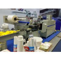 Stainless Steel Material Automatic Packaging Machine 20 - 180 Pcs / Min Packing Speed Manufactures