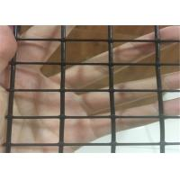 PVC Powder Coated Galvanized Welded Wire Mesh Panel For Fence 75 X 75mm Hole Size Manufactures