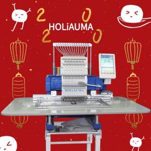 China Multi Head Single Head Computer Embroidery Machine High Speed Multi Function Cap T-shirt Garment Embroidery Machine 15 C on sale