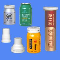 China Aluminum Spray Bottle , Metal Aluminum can for tablets packaging on sale