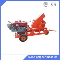 Small disc wood chipper machine with high capacity Manufactures