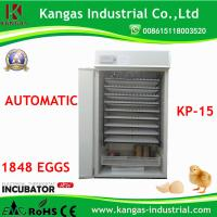 Poultry Fully Automatic Eggs Incubator/1848 Chicken Eggs(KP-15) Manufactures