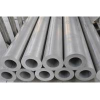 7075 6082 Aluminium Tube , Natural Aluminum Round Pipe Aircraft Structure Use Manufactures
