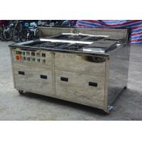 Metal Screen Ultrasonic Cleaning Equipment Rinse Dry Consoles 80 KHZ 120 KHZ Manufactures