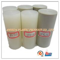 20-200mm Dia Grey and White Plastic PP Polypropylene Rod Manufactures