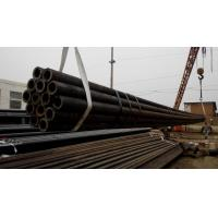 API 5CT N80-1 Grade Seamless Pipes with Drilling Holes on one end Manufactures