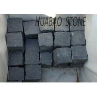 China Flamed Granite Stone Paving Tiles Outdoors G654 Rectangle Shape cube stone for floor on sale