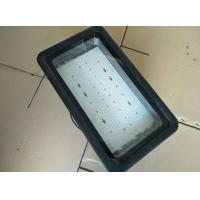 30000LM Wide Angle Warm White Led Tennis Court Flood Lights With 5 Years Warranty Manufactures