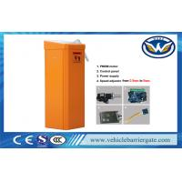 Buy cheap Highway Station Toll Barrier Gate Solar Powered Parking Access Vontrol Long from wholesalers
