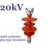 Buy cheap high voltage polymer pin insulator of 11kV 15kV 20kV 22kV 25kV 33kV 36kV pin from wholesalers