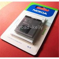 China Nokia BL-5F BL5F battery for N95 N93i N93 E65 6290,Sealed Packing on sale