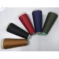 High strength Tri - ply  spun recycled polyester yarn 1.2D * 38mm for weaving, knitting Manufactures