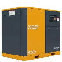 75KW 100hp highly energy saveing rotary screw air compressor with servo inverter Manufactures