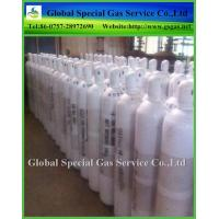 40L empty seamless steel cylinder for SF6 gas made in china Manufactures