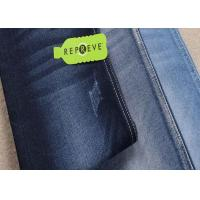 China unifi repreve denim fabric recycled material dark blue soft jeans fabric on sale