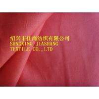 100%Cotton Twill Dyed Manufactures