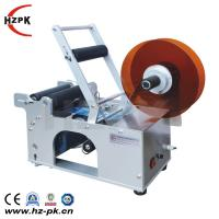 Jars Glass Plastic High Speed water Round Bottle Labeling Machine Manufactures