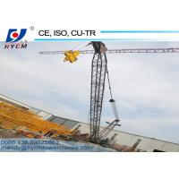 WD80(2420) 8ton 24m Boom Length Derrick Crane for High Rising Construction Manufactures