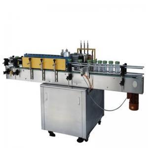 Wet Glue Labeling Machine Manufactures