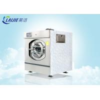 China 100kg Front Loading Commercial Laundromat Equipment / Hotel Laundry Washing Machine on sale